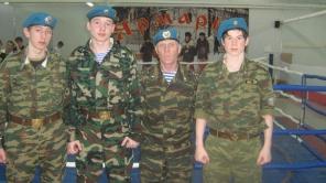 patrioticheskoe-vospitanie-1-2_1